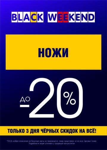 http://s1.uploads.ru/t/TOjW7.jpg