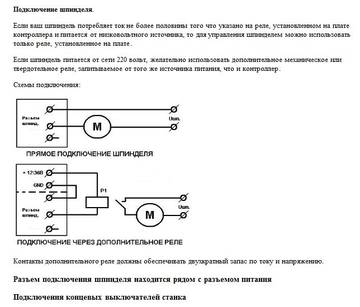 http://s1.uploads.ru/t/TPNDz.jpg