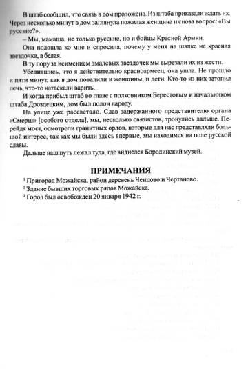 http://s1.uploads.ru/t/TQmnK.jpg