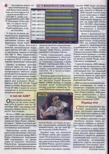 http://s1.uploads.ru/t/TXBs3.jpg