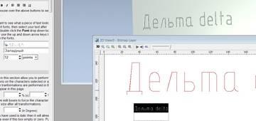 http://s1.uploads.ru/t/TdpGF.jpg