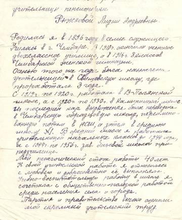 http://s1.uploads.ru/t/TvX1J.jpg