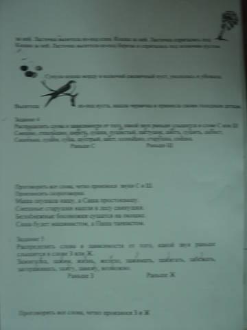 http://s1.uploads.ru/t/TyMwJ.jpg