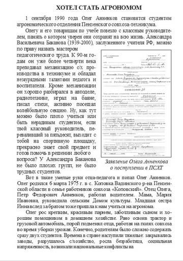 http://s1.uploads.ru/t/UVgb8.jpg