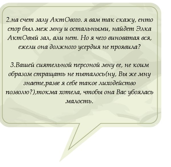 http://s1.uploads.ru/t/UZzLR.png