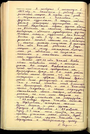 http://s1.uploads.ru/t/UuosI.jpg