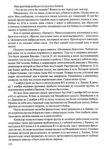 http://s1.uploads.ru/t/VEogu.jpg
