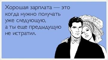 http://s1.uploads.ru/t/W5Sx6.jpg