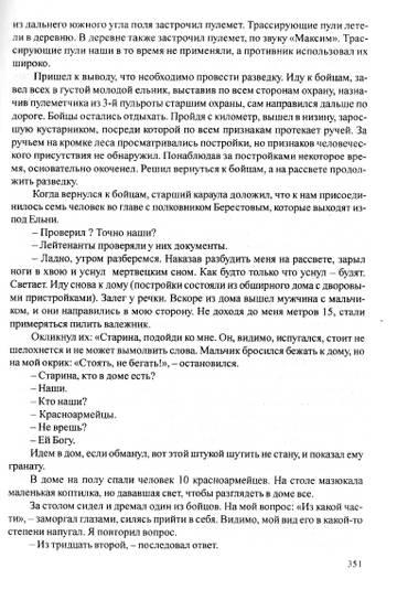 http://s1.uploads.ru/t/WdFuY.jpg