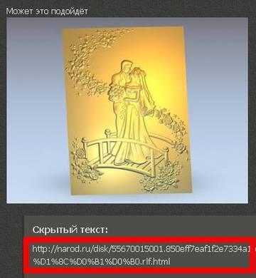 http://s1.uploads.ru/t/Wr6dj.jpg