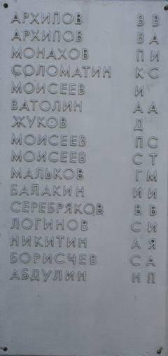 http://s1.uploads.ru/t/XUT06.jpg