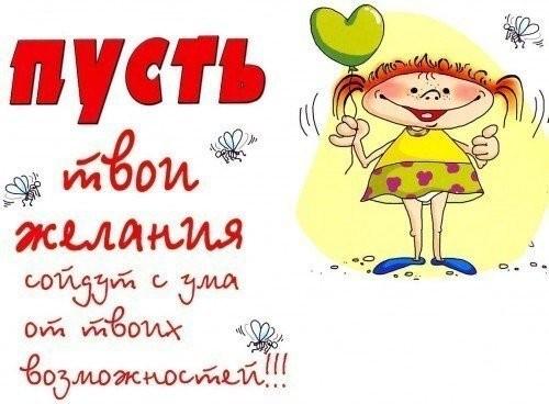 http://s1.uploads.ru/t/XwhjI.jpg