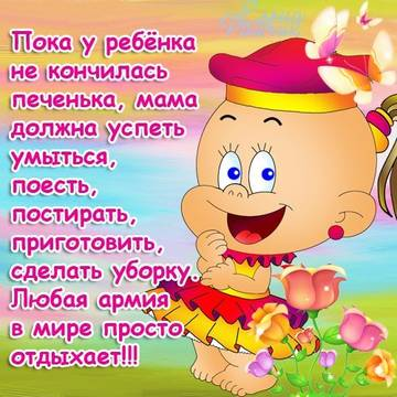 http://s1.uploads.ru/t/Y4n0F.jpg