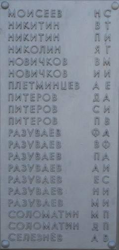http://s1.uploads.ru/t/YBp1D.jpg