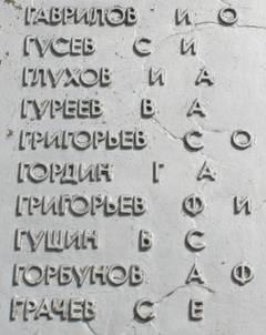 http://s1.uploads.ru/t/YLnwg.jpg