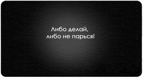 http://s1.uploads.ru/t/YRqQD.jpg