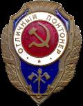 http://s1.uploads.ru/t/YSgov.png