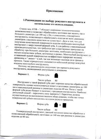 http://s1.uploads.ru/t/YZDOU.jpg