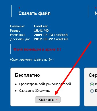 http://s1.uploads.ru/t/YgoHw.jpg