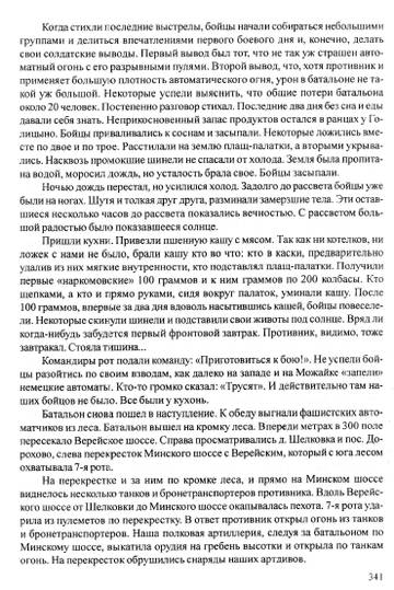 http://s1.uploads.ru/t/Yrwco.jpg