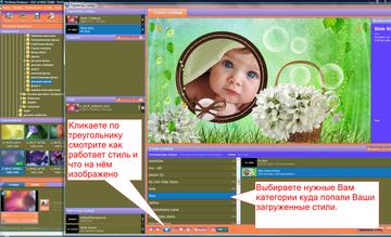 http://s1.uploads.ru/t/Yxq3P.png