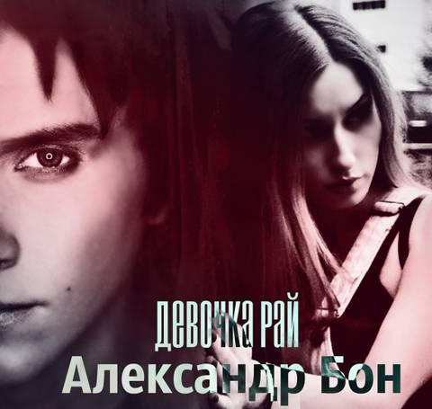 http://s1.uploads.ru/t/ZOuhP.jpg