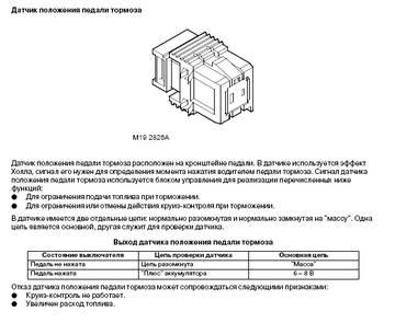 http://s1.uploads.ru/t/ZRrc3.jpg
