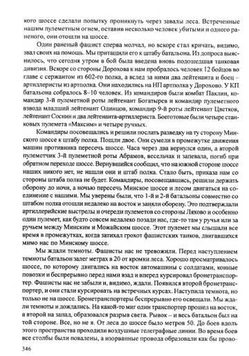 http://s1.uploads.ru/t/ZSgM7.jpg