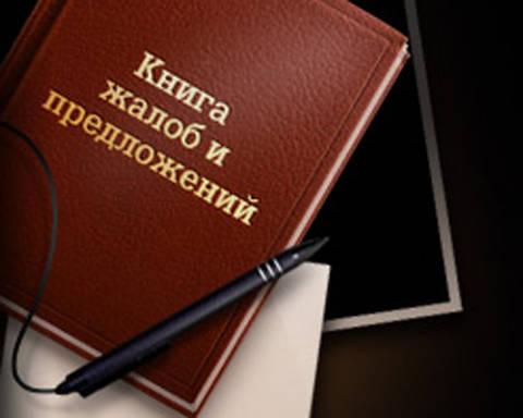 http://s1.uploads.ru/t/ZhOwz.jpg
