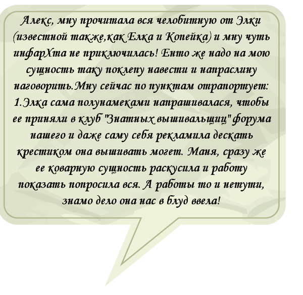 http://s1.uploads.ru/t/ZhYoT.png