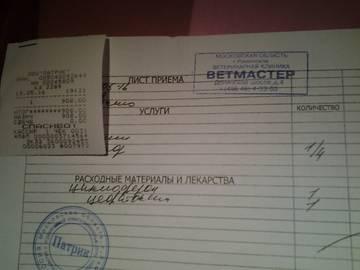 http://s1.uploads.ru/t/ZignJ.jpg