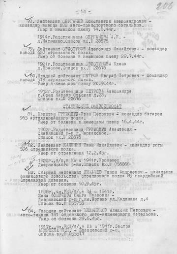 http://s1.uploads.ru/t/Zk8G5.jpg