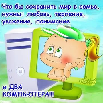 http://s1.uploads.ru/t/ZwP4Y.jpg