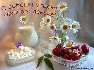 http://s1.uploads.ru/t/a4suK.jpg