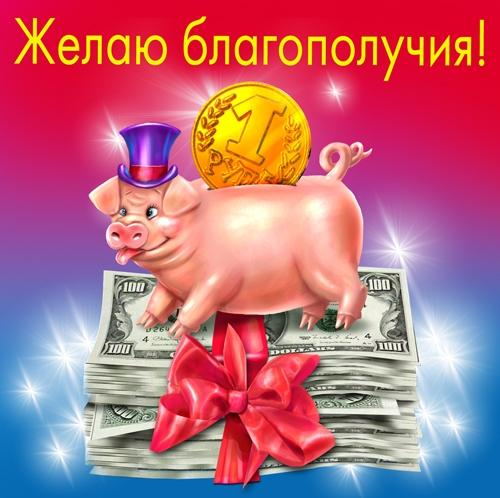 http://s1.uploads.ru/t/aP5Zl.jpg