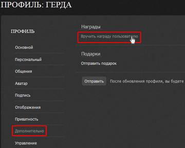 http://s1.uploads.ru/t/arBN6.jpg