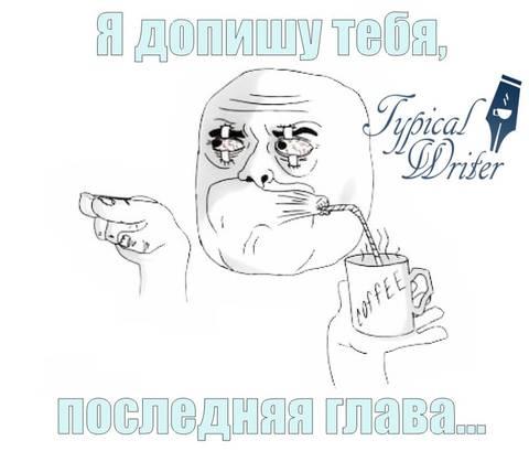 http://s1.uploads.ru/t/arP8y.jpg
