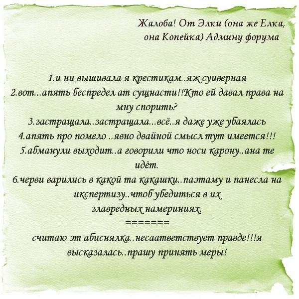 http://s1.uploads.ru/t/b4ZTM.png