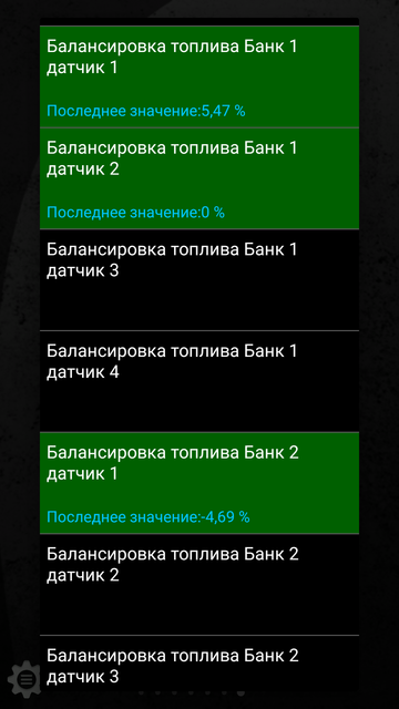 http://s1.uploads.ru/t/bWxGm.png