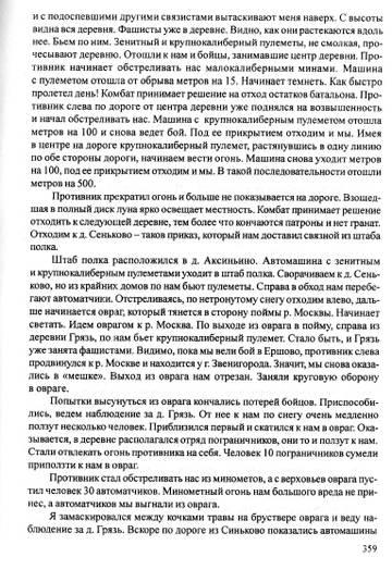 http://s1.uploads.ru/t/c5foG.jpg