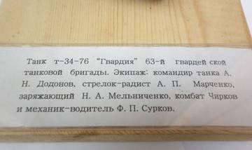 http://s1.uploads.ru/t/cJUVk.jpg