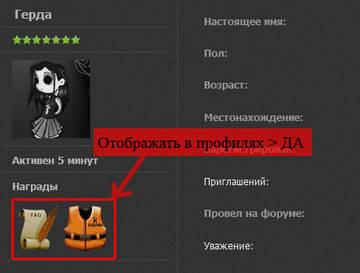 http://s1.uploads.ru/t/cL890.jpg