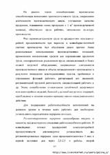 http://s1.uploads.ru/t/cYAmx.jpg