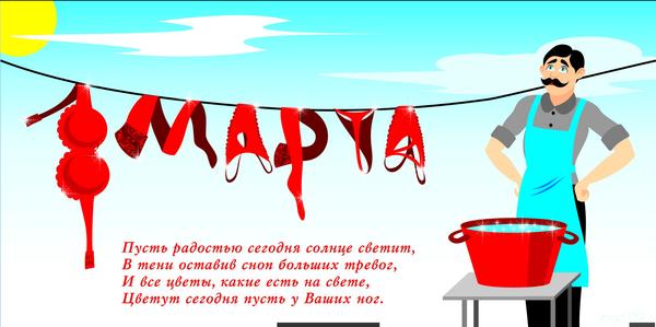 http://s1.uploads.ru/t/d1z6x.png