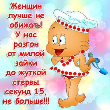 http://s1.uploads.ru/t/d815N.jpg