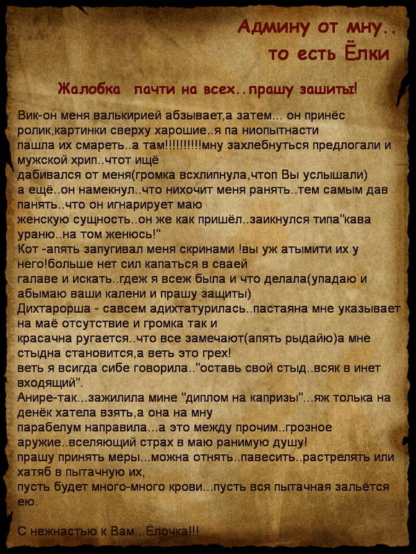 http://s1.uploads.ru/t/dQ9BD.jpg