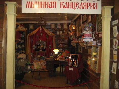 http://s1.uploads.ru/t/dScFa.jpg