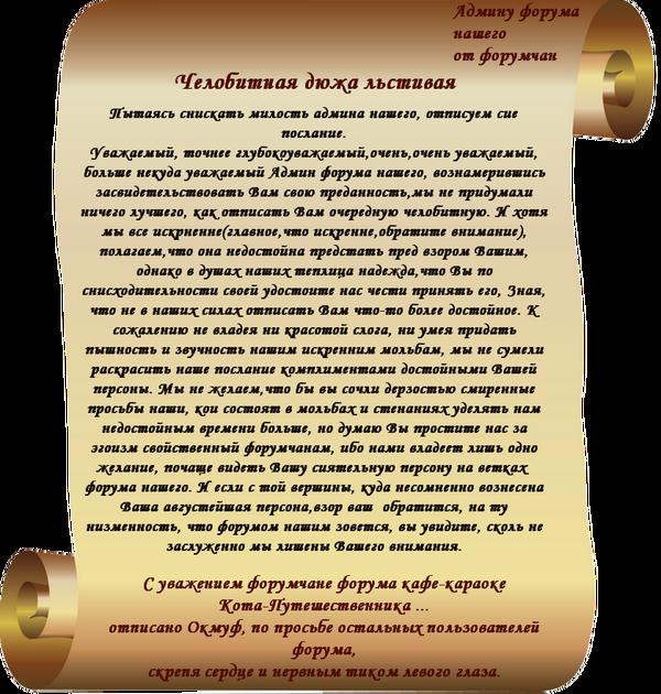 http://s1.uploads.ru/t/e30oB.png