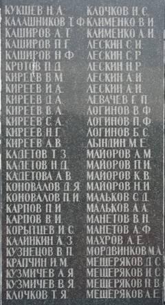 http://s1.uploads.ru/t/eB0y2.jpg