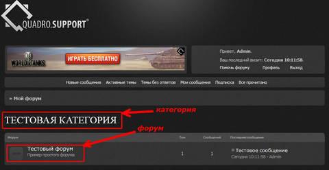 http://s1.uploads.ru/t/ef3kx.jpg